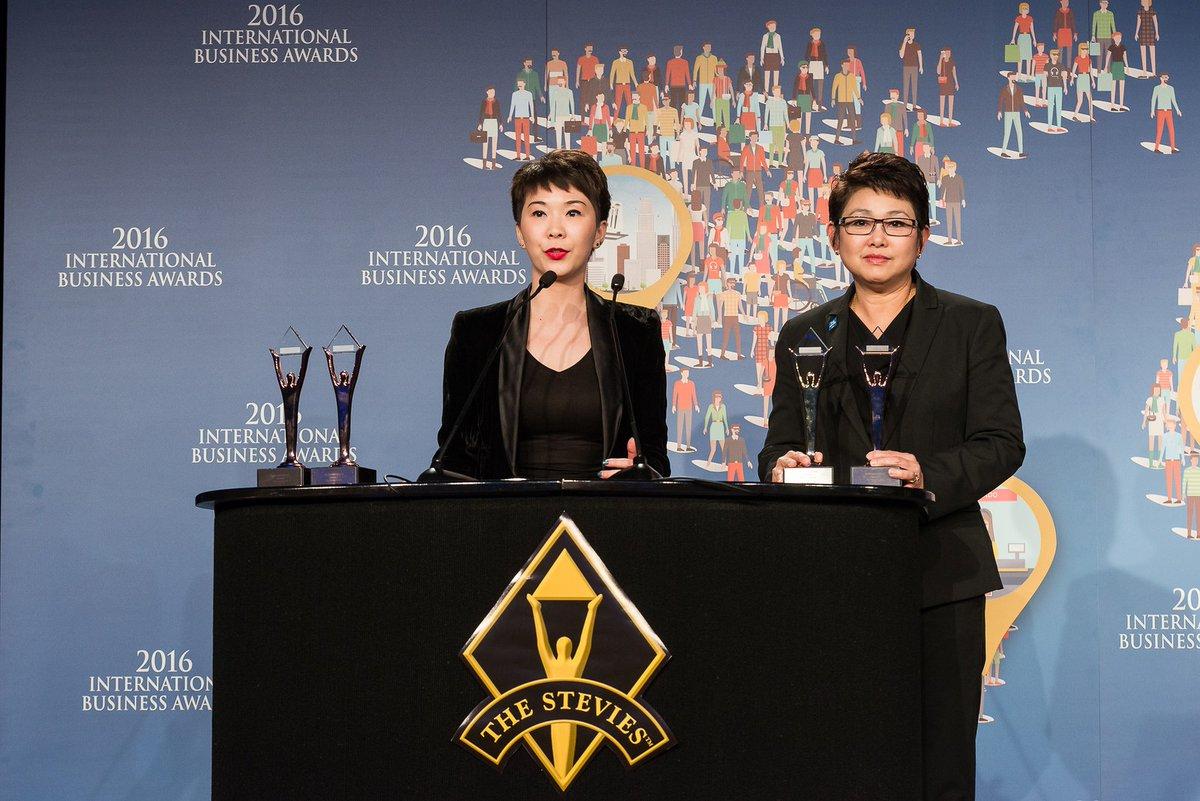 the stevies international business awards winners 2016