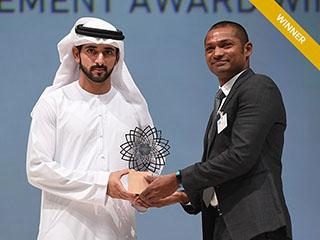 Hamdan Bin Mohammed Awards