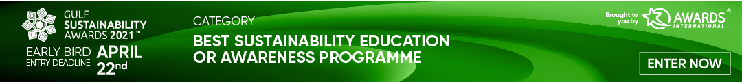 gulf sustainability awards education
